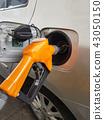 Close up of orange gas dispenser 43050150
