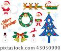 크리스마스 소재 43050990