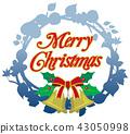 크리스마스리스 43050998