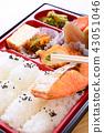 맛있는 燒鮭의 막중 도시락 43051046