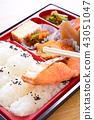 맛있는 燒鮭의 막중 도시락 43051047