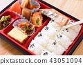 กล่องอาหารกลางวันของม่านปลาแซลมอนแสนอร่อย 43051094