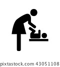 Women and baby symbol, baby changing. Vector. Filled black icon  43051108