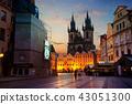 Staromestska square in Prague 43051300