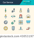 Car Service icons. Filled outline design. 43053197