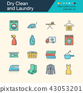 Dry Clean and Laundry icons. Filled outline design 43053201