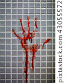 Fresh bloody handprint or bloodstains with streaks 43055572