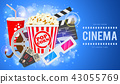 cinema, movie, popcorn 43055769