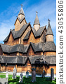 Stave Church Heddal, Norway 43055806