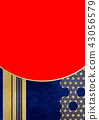 대마의 잎은 선 금 빨강 파랑 (배경 자료) 43056579