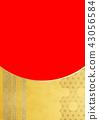 대마의 잎은 선 금 빨강 (배경 자료) 43056584