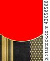 대마 라인 골드 레드 블랙 (배경 자료) 43056588