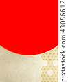 대마의 잎은 금 빨강 (배경 자료) 43056612