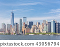 Panoramic view of Lower Manhattan, New York City, USA 43056794