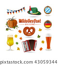 Set of vector icons for beer festival Oktoberfest 43059344