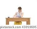 여성 공부 안경 43059695