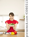Female vegetable kitchen 43060313