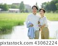 คู่รักวัยกลางคน 43062224