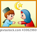 Muslim couple kid will do handshake to apologize 43062960
