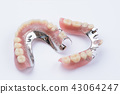 Removable metal partial denture on white backgroun 43064247