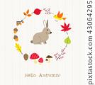 动物 树叶 枫树 43064295