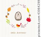 动物 树叶 枫树 43064299