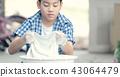 asian,boy,laundry 43064479