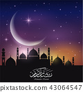 Abstract background for Ramadan Kareem 43064547