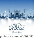 Abstract background for Ramadan Kareem 43064801