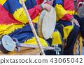 Uzbek folk music 43065042