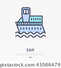 Ship thin line icon, side view 43066479