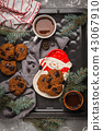 Christmas cookies with chocolate and cup of cocoa 43067910