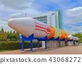 JAXA, 로켓, 츠쿠바 43068272