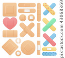 Realistic Detailed 3d Color Aid Band Plaster Medical Patch Set. Vector 43068369