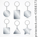 Realistic Detailed 3d Empty Template Keychain Set. Vector 43068373