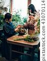 花店的女性教室 43070114