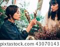 花店的女性教室 43070143