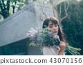 꽃이있는 생활 여성 인물 43070156