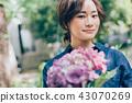花生活女性肖像 43070269
