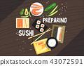 sushi japanese cooking 43072591