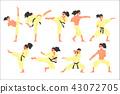 Professional Martial Arts Sportsman Funny Character Set 43072705