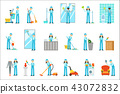 Workers Providing Cleaning Service In Blue Uniform Set Of Illustrations 43072832