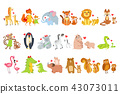 Small Animals And Their Moms Illustration Set 43073011