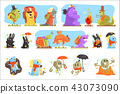 Monsters Hiking And Camping. Funky Creatures Colorful Characters With Walking Outdoors 43073090