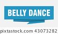belly dance 43073282