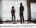 son, child, dad 43074377