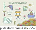 家装 房屋 首页 43075557