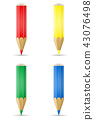 colored pencils for drawing vector illustration 43076498
