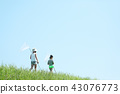 여름 방학 43076773