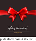 Merry Christmas red satin silk gift bow 43077613